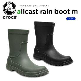 【24%OFF】クロックス(crocs) オールキャスト レイン ブーツ メン(allcast rain boot men) メンズ/男性用/ブーツ/シューズ[C/C]【ポイント10倍対象外】