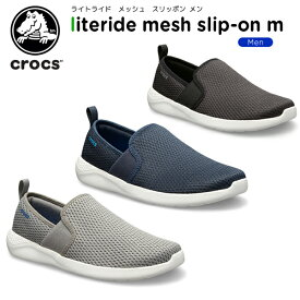 【24%OFF】クロックス(crocs) ライトライド メッシュ スリップオン メン(literide mesh slip on men) メンズ/男性用/スニーカー/シューズ[C/B]【ポイント10倍対象外】
