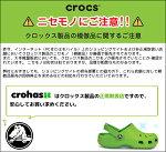 クロックス(crocs)スウィフトウォーターウェビングサンダルウィメン(swiftwaterwebbingsandalw)/レディース/女性用/シューズ/サンダル[r][C/A]