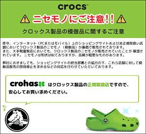 クロックス(crocs)クロックバンドレインボーバンドクロッグキッズ(crocbandrainbowbandclogkids)/キッズ/サンダル/子供用[H][r][C/B]