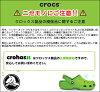 鱷魚鱷魚 (crocs) 禪 / 阻塞 (禪宗堵塞鱷魚) / 男裝 / 婦女 / 男子 / 婦女 / 涼鞋 / 鞋子