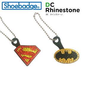 シューバッジ(Shoebadge) DC ジョイント付き ラインストーン クロックス/シューズアクセサリー/ジビッツ/キャラクター/アメコミ/ロゴ/スーパーマン/バットマン[C/A-2]
