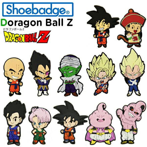 シューバッジ(Shoebadge) ドラゴンボール キャラクター シューバッジ/クロックス/シューズアクセサリー/ジビッツ[C/A]