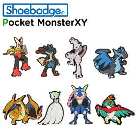 【ポイント10倍】シューバッジ(Shoebadge) ポケットモンスター XY/ポケモンXY/クロックス/シューズアクセサリー/ジビッツ[C/A-2]