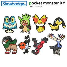 【ポイント10倍】シューバッジ(Shoebadge) ポケットモンスター4/ポケモン4/クロックス/シューズアクセサリー/ジビッツ[C/A-2]