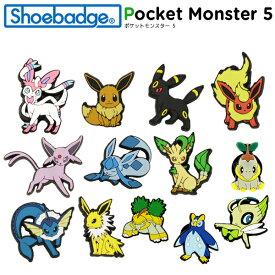 【ポイント10倍】シューバッジ(Shoebadge) ポケットモンスター5/ポケモン5/クロックス/シューズアクセサリー/ジビッツ[C/A-2]