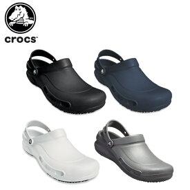 クロックス(crocs) ビストロ(bistro) 飲食店/厨房用/メンズ/レディース/男性用/女性用/サンダル/シューズ[H][C/B]【15】