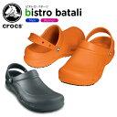 クロックス(crocs) ビストロ バターリ(bistro batali le) /飲食店/厨房用/メンズ/レディース/男性用/女性用/サンダル/シューズ/[r][C/B]【20】