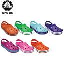 【38%OFF】クロックス(crocs) クロックバンド (crocband) /メンズ/レディース/男性用/女性用/サンダル/シューズ/[H][…