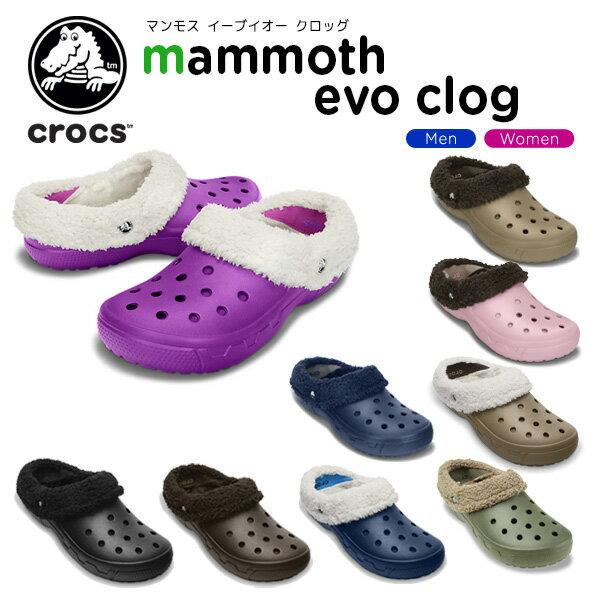【36%OFF】クロックス(crocs) マンモス イーブイオー クロッグ(mammoth evo clog) /メンズ/レディース/男性用/女性用/ボア/サンダル/シューズ/[r][C/B]【ポイント10倍対象外】