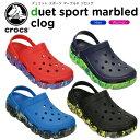 【15%OFF】クロックス(crocs) デュエット スポーツ マーブルド クロッグ(duet sport marbled clog) /メンズ/レディース/男...
