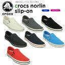 【30%OFF】クロックス(crocs) クロックス ノーリン スリップオン(crocs norlin slip-on) /メンズ/レディース/男性用/女性用/...