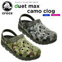 【40%OFF】クロックス(crocs) デュエット マックス カモ クロッグ(duet max camo clog) メンズ/レディース/男性用/女性用/サンダル/シューズ[C/B]