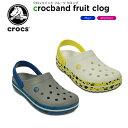 クロックス(crocs) クロックバンド フルーツ クロッグ(crocband fruit clog) メンズ/レディース/男性用/女性用/サンダル/シューズ[C/B]【45】