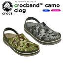 クロックス(crocs) クロックバンド カモ クロッグ(crocband camo clog) /メンズ/レディース/男性用/女性用/サンダル/…