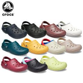 【19%OFF】クロックス(crocs) クラシック ラインド クロッグ(classic lined clog) メンズ/レディース/男性用/女性用/ボア/サンダル/シューズ[C/B][H]