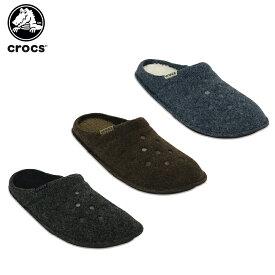 【15%OFF】クロックス(crocs) クラシック スリッパ(classic slipper) メンズ/レディース/男性用/女性用/室内用[C/B]