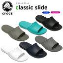 【10%OFF】クロックス(crocs) クラシック スライド(classic slide) /メンズ/レディース/男性用/女性用/サンダル/シューズ/[H][r][C/B]