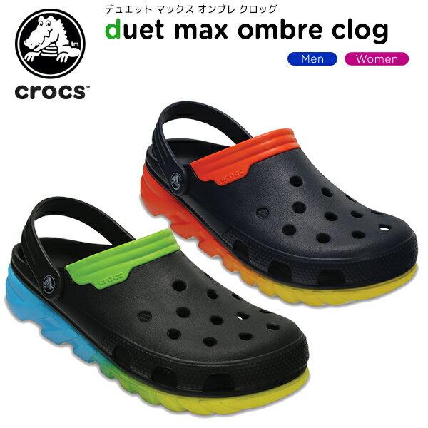 【30%OFF】クロックス(crocs) デュエット マックス オンブレ クロッグ(duet max ombre clog) /メンズ/レディース/男性用/女性用/サンダル/シューズ/[r][C/B]【20】【ポイント10倍対象外】