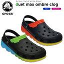 クロックス(crocs) デュエット マックス オンブレ クロッグ(duet max ombre clog) /メンズ/レディース/男性用/女性用/サンダル/シューズ/[r][C/B]【20】