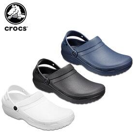 【20%OFF】クロックス(crocs) スペシャリスト 2.0(specialist 2.0 clog) 仕事用/メンズ/レディース/男性用/女性用/サンダル/シューズ[C/B]
