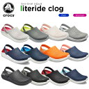 【16%OFF】クロックス(crocs) ライトライド クロッグ(literide clog) メンズ/レディース/男性用/女性用/サンダル/シ…