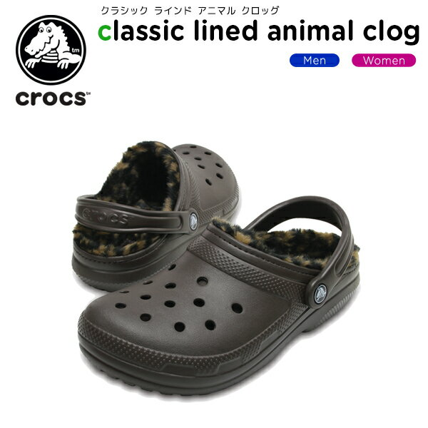 【34%OFF】クロックス(crocs) クラシック ラインド アニマル クロッグ(classic lined animal clog) /メンズ/レディース/男性用/女性用/ボア/サンダル/シューズ/[r][C/B]【ポイント10倍対象外】
