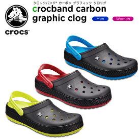 【30%OFF】クロックス(crocs) クロックバンド カーボン グラフィック クロッグ(crocband carbon graphic clog ) メンズ/レディース/男性用/女性用/サンダル/シューズ[C/B]