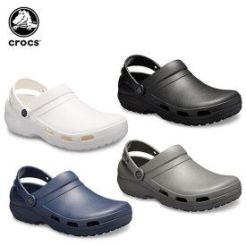【21%OFF】クロックス(crocs) スペシャリスト 2.0 ベント クロッグ(specialist 2.0 vent clog) 医療用/メンズ/レディース/男性用/女性用/サンダル/シューズ[C/B]【ポイント10倍対象外】