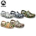 【ポイント10倍】クロックス(crocs) クラシック プリンテッド カモ クロッグ(classic printed camo clog) メンズ/レディース/男性用/女性用/サンダル/シューズ[C/B]