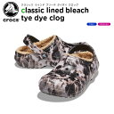 【20%OFF】クロックス(crocs) クラシック ラインド タイダイ ブリーチ クロッグ(classic lined bleach tye dye clog)…