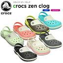 【30%OFF】クロックス(crocs) クロックス ゼン クロッグ(crocs zen clog) /メンズ/レディース/男性用/女性用/サンダル/シューズ/[H][r][C/B]