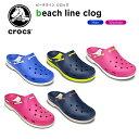 【30%OFF】クロックス(crocs) ビーチライン クロッグ(beach line clog) /メンズ/レディース/男性用/女性用/サンダル/…