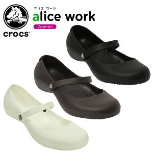 【10%OFF】クロックス(crocs) アリス ワーク(alice work) 飲食店/オフィス/仕事用/レディース/女性用/サンダル/シューズ[C/A]