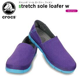 クロックス(crocs) ストレッチ ソール ローファー ウィメン(stretch sole loafer w) レディース/女性用/シューズ/フラットシューズ[C/B]【40】