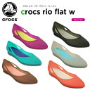 【19%OFF】クロックス(crocs) クロックス リオ フラット ウィメン(crocs rio flat w) /レディース/女性用/シューズ/フラットシュ...
