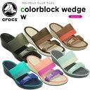 【30%OFF】クロックス(crocs) カラーブロック ウェッジ ウィメン(ColorBlock wedge w) /レディース/女性用/サンダル/ウェッジサ...