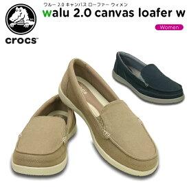 【40%OFF】クロックス(crocs) ワルー 2.0 キャンバス ローファー ウィメン(walu 2.0 canvas loafer w) レディース/女性用/シューズ/サンダル[C/A]