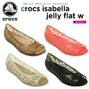 【20%OFF】クロックス(crocs) クロックス イザベラ ジェリー フラットウィメン(crocs isabella jelly flat w ) /レディース/女性用/シューズ/フラットシューズ