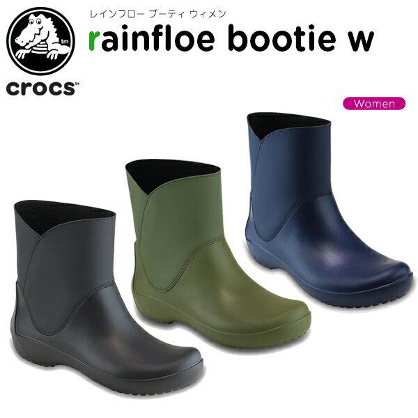 【30%OFF】クロックス(crocs) レインフロー ブーティ ウィメン(rainfloe bootie w)/レディース/ブーツ[r][C/B]【ポイント10倍対象外】