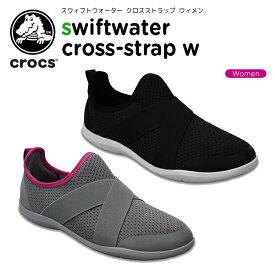 【40%OFF】クロックス(crocs) スウィフトウォーター クロスストラップ ウィメン(swiftwater cross-strap w) レディース/女性用/シューズ/スニーカー[C/A]