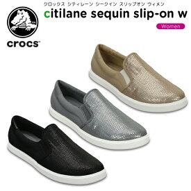 【50%OFF】クロックス(crocs) シティレーン シークイン スリップオン ウィメン(citilane sequin slip-on w) レディース/女性用/シューズ/スニーカー[C/B]