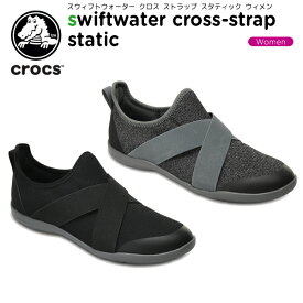 【50%OFF】クロックス(crocs) スウィフトウォーター クロス ストラップ スタティック ウィメン(swiftwater cross-strap static w) レディース/女性用/シューズ/スニーカー[C/A]