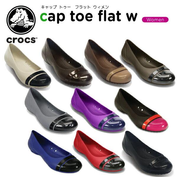 【40%OFF】クロックス(crocs) キャップ トゥ フラット(cap toe flat w) /レディース/女性用/パンプス/シューズ/フラットシューズ/[r][C/A]
