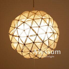 ペンダントライト【Alyssum】2灯 レトロ ダイニング コード カスピ貝 子供 シンプル カフェ アジアン 照明 エスニック 手作り