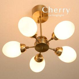 シーリングライト 【 Cherry / ゴールド 】 5灯 レトロ おしゃれ 直付け リビング シンプル カフェ ダイニング デザイン 照明器具 人気