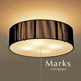シーリングライト LED【Marks/ブラック】4灯 間接照明 おしゃれ 直付け リビング ファブリック カフェ ダイニング デザイン 照明器具 ペンダントライト