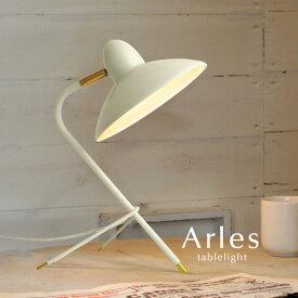 テーブルライト【Arles/ホワイト】1灯 子供 シンプル カフェ 北欧 モダン クラシック 南欧 卓上ライト テーブルランプ デスクライト