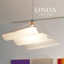 ペンダントライト【ONDA/ホワイト】1灯 北欧 レトロ ダイニング 洋室 リビング フレンチ 日本製 シンプル カフェ スタイリッシュ ナチュラル系