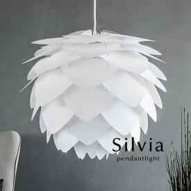 デザイナーズ ペンダントライト【Silvia】1灯 北欧 照明 デンマーク モダン 北欧照明 デザイン シンプル カフェ おしゃれ キッチン
